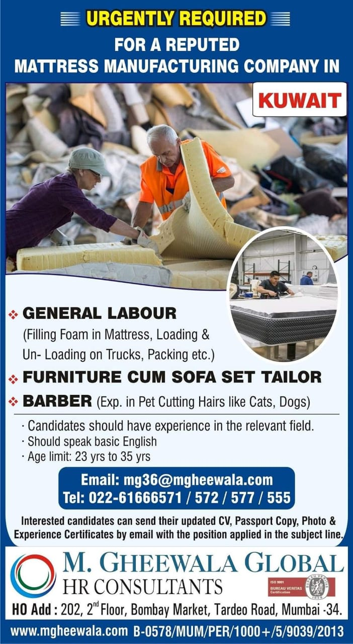 URGENTLY REQUIRED FOR MATTRESS MANUFACTURING COMPANY-KUWAIT