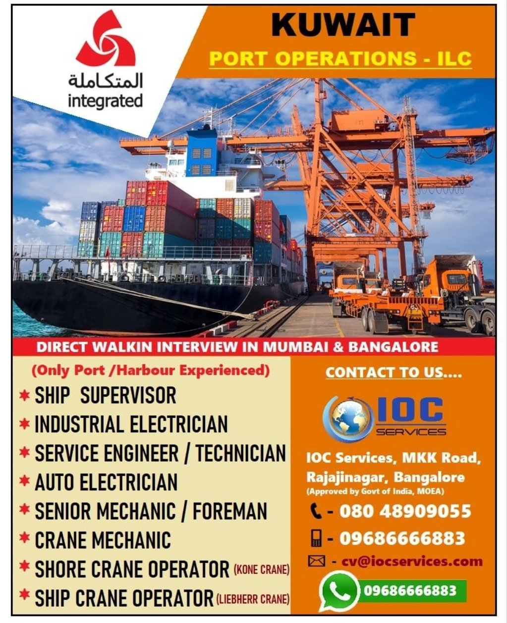 PORT OPERATIONS-ILC-KUWAIT