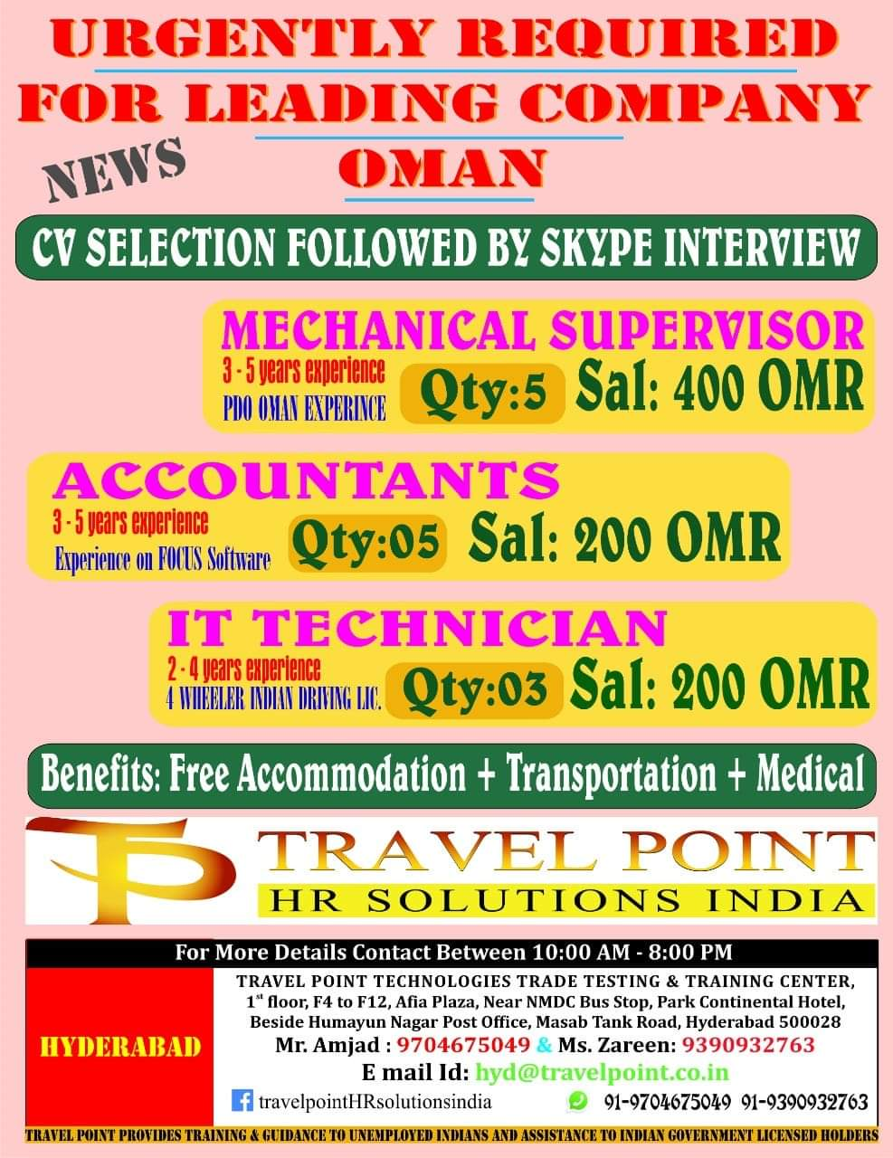 URGENTLY REQUIREMENT FOR LEADING COMPANY