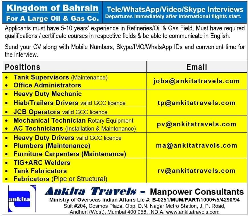 REQUIREMENT FOR LARGE OIL & GAS COMPANY