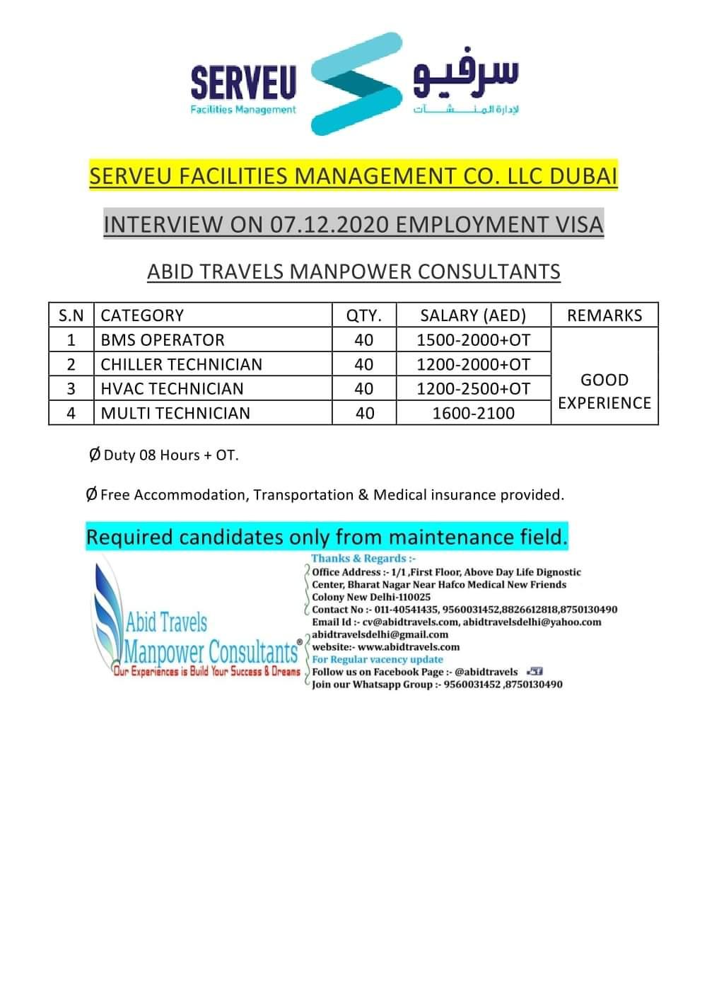 SERVEU FACILITIES MANAGEMENT CO. LLC-DUBAI