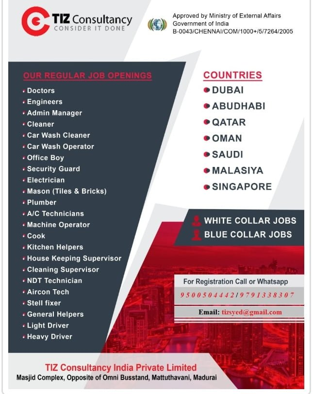 URGENTLY REQUIRED FOR OUR REGULAR JOB