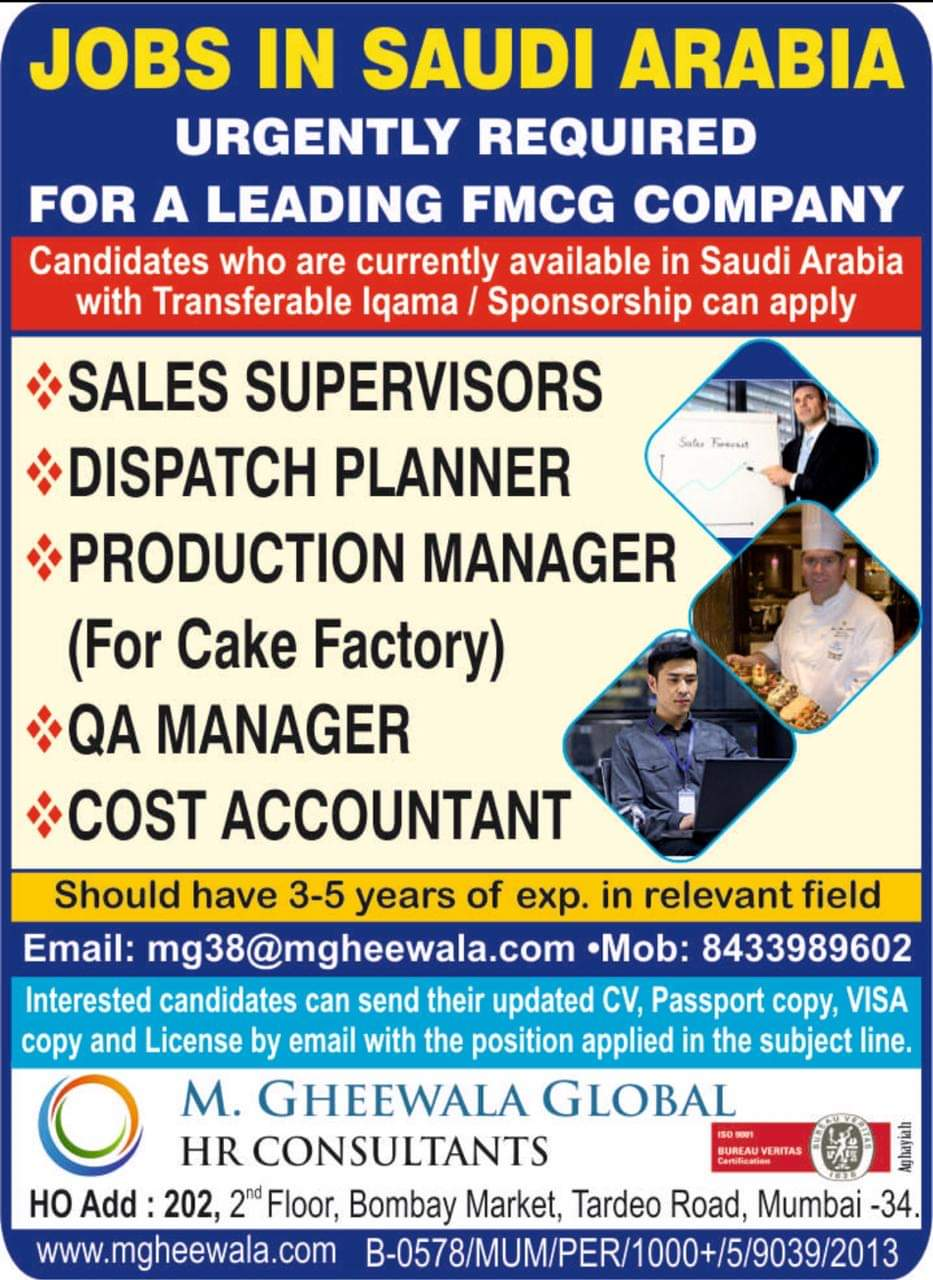 URGENTLY REQUIRED FOR A LEADING FMCG COMPANY