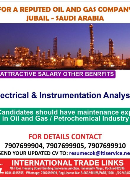 REQUIRED FOR OIL & GAS COMPANY