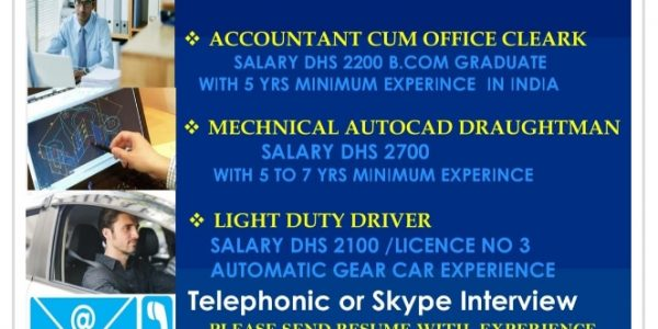 REQUIREMENT FOR A LEADING COMPANY IN DUBAI