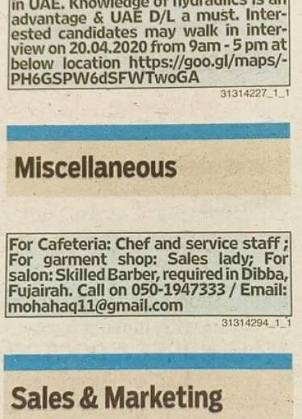 URGENTLY REQUIRED IN BAHRAIN