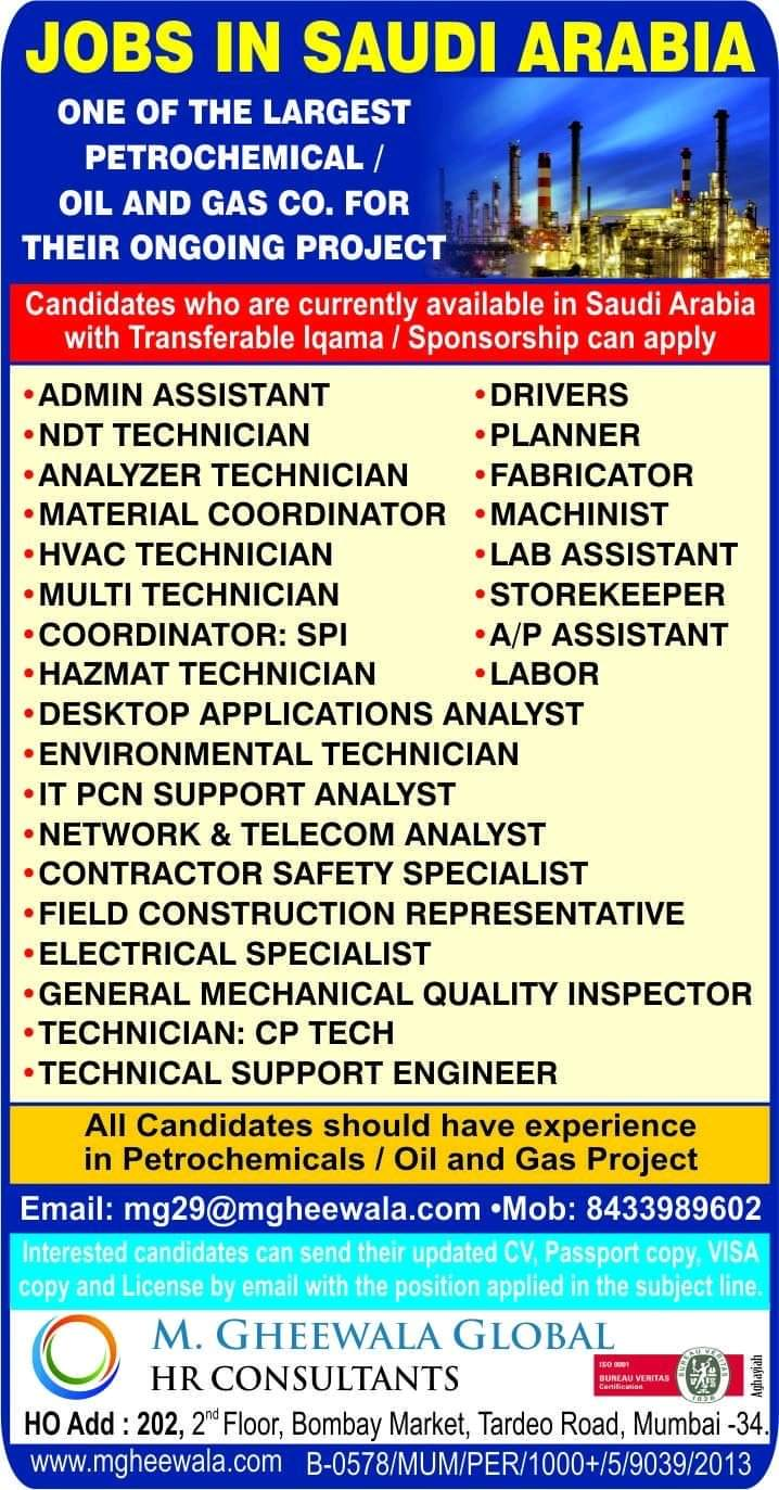 REQUIREMENT FOR LARGEST PETROCHEMICAL & OIL AND GAS COMPANY