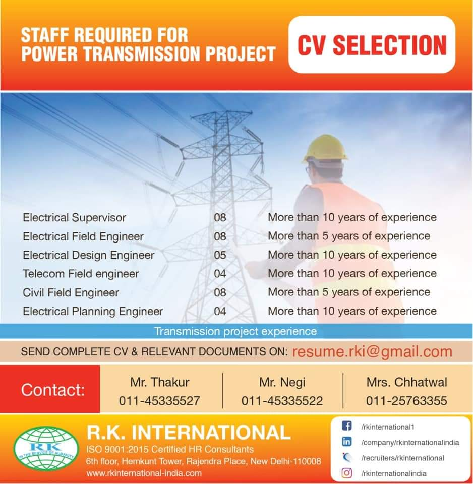REQUIREMENT FOR POWER TRANSMISSION PROJECT