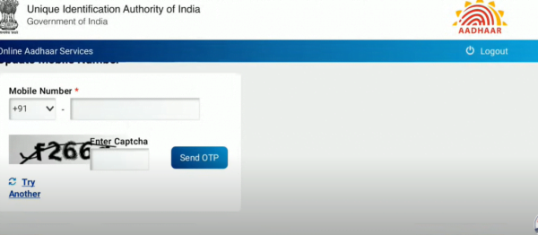 ADD New mobile number in UDAI portal
