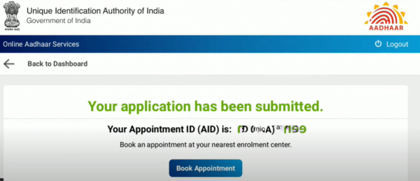 Application submitted for mobile number update