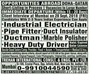 Abroad opportunities in Qatar