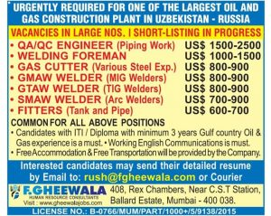 G GHEEWALA OVERSEAS JOBS OPENINGS August 12, 2019 JOBS AT GULF