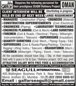 GALFAR JOB VACANCY 2019 September 8, 2019 JOBS AT GULF