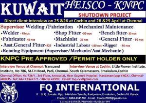 Kuwait Shutdown Jobs Huge Vacancies May 18 2019 Gulf Jobs
