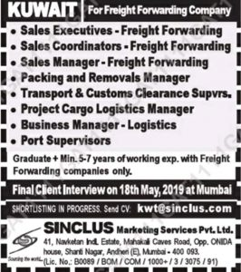 JOBS AT GULF SINCLUS CONSULTANCY September 7, 2019 JOBS AT