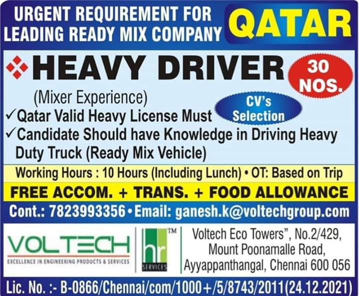Gulf Driver Jobs In Dubai | In Qatar | Abu dhabi 2018 August 12