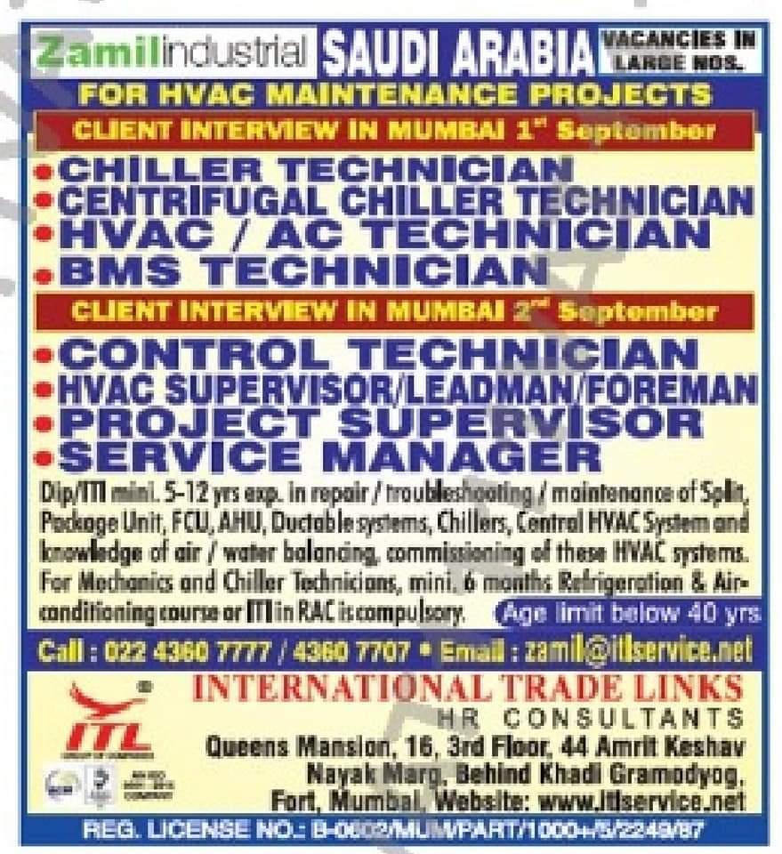 High Salary Zamil Job Vacancy 2020