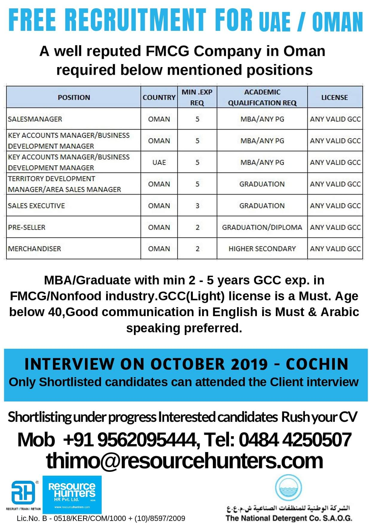 FREE REQUIREMENT FOR UAE/OMAN