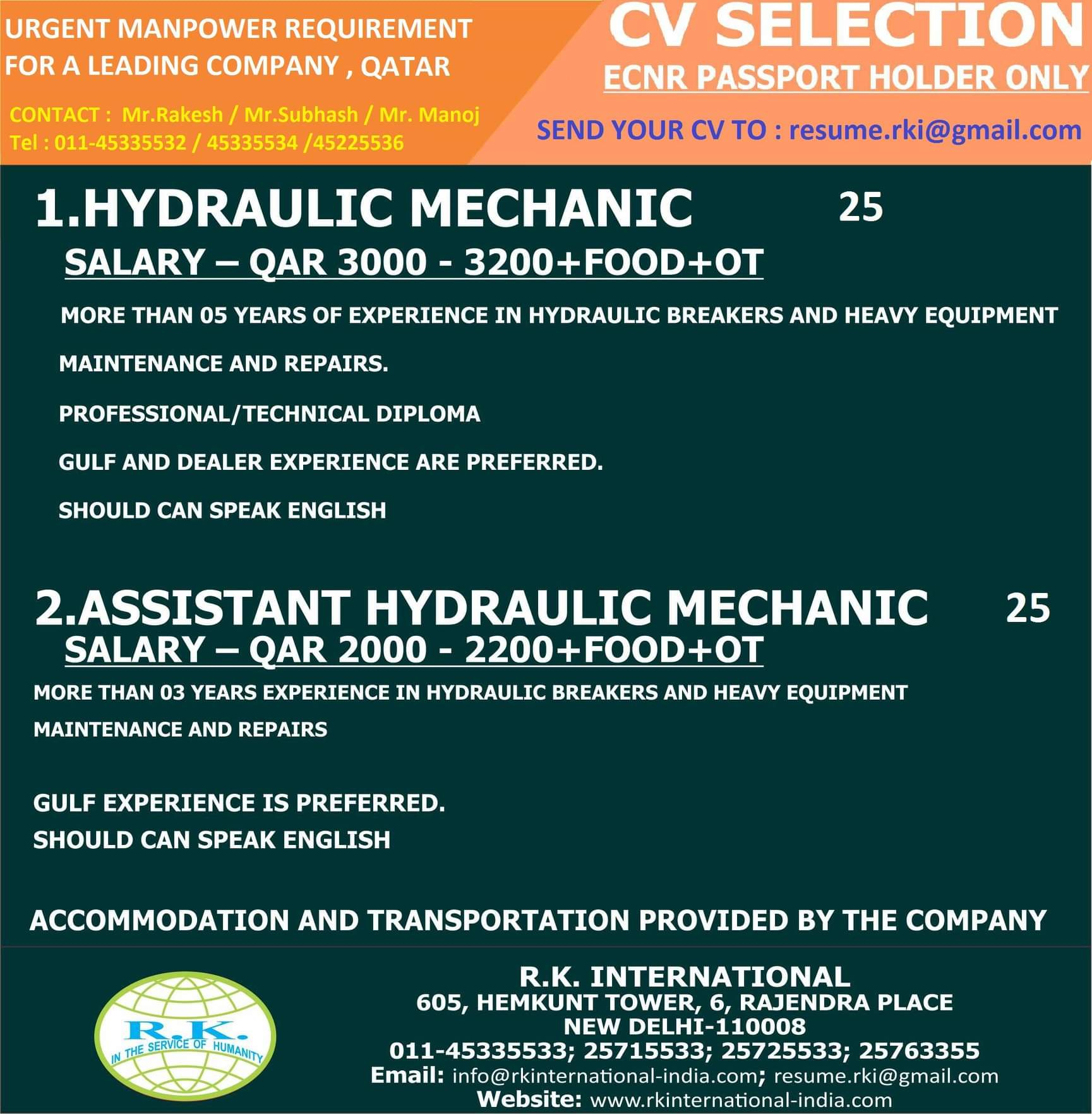 URGENT MANPOWER REQUIREMENT FOR A LEADING COMPANY, QATAR