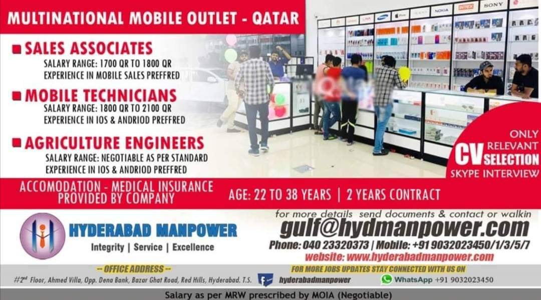 JOBS IN MULTINATIONAL MOBILE OUTLET QATAR