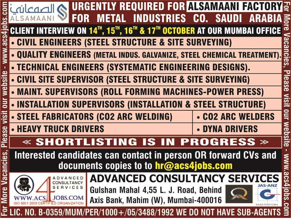 URGENTLY REQUIRED FOR ALSAMAANI FACTORY FOR METAL INDUSTRIES CO. SAUDI ARABIA