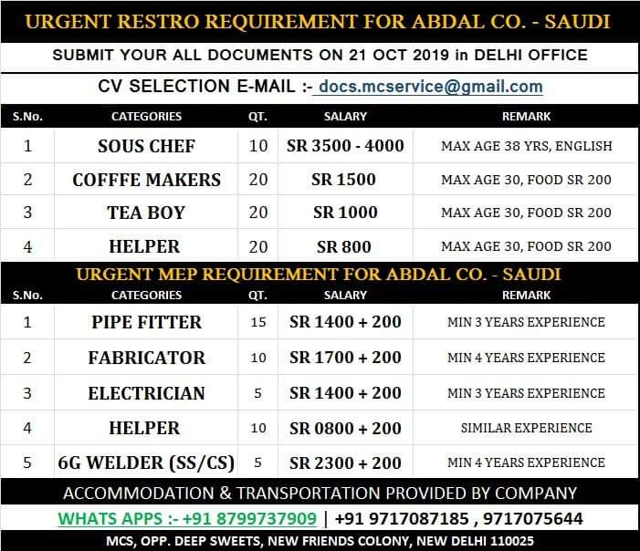 UREGENT RESTRO REQUIREMENT FOR ABDAL CO.  SAUDI