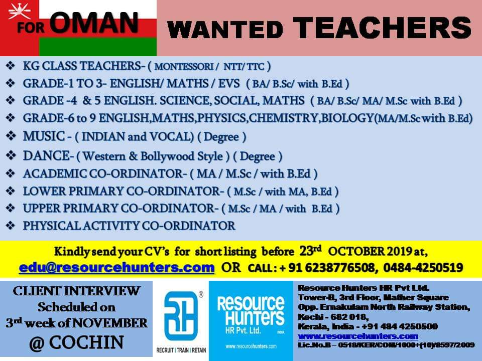 TEACHER JOB VACANCIES IN OMAN