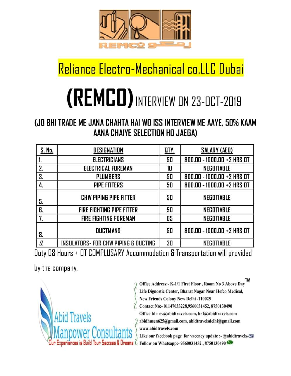 JOB OPPORTUNITIES IN RELIANCE ELECTO- MECHANICAL CO.LLC DUBAI