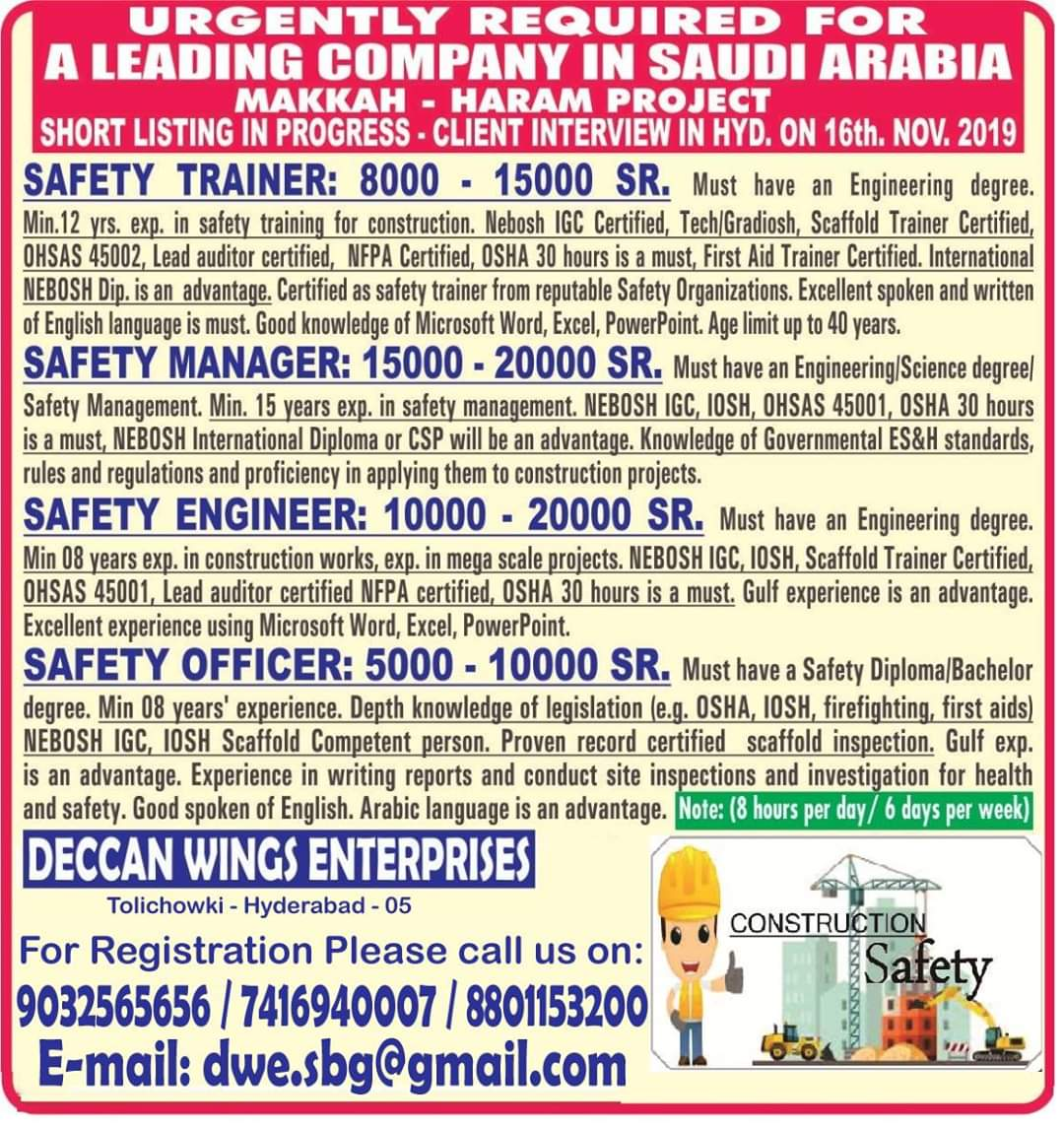 JOB OPPORTUNITIES IN A LEADING COMPANY IN SAUDI ARABIA