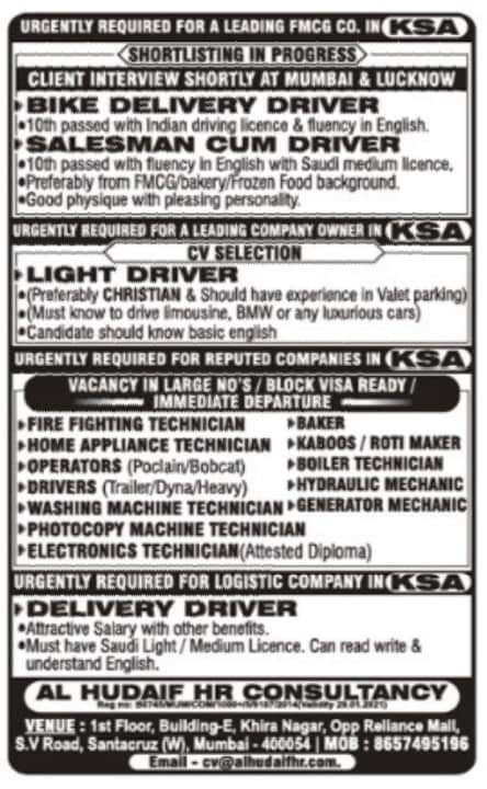 JOB VACANCIES IN A LEADING FMCG CO. IN KSA