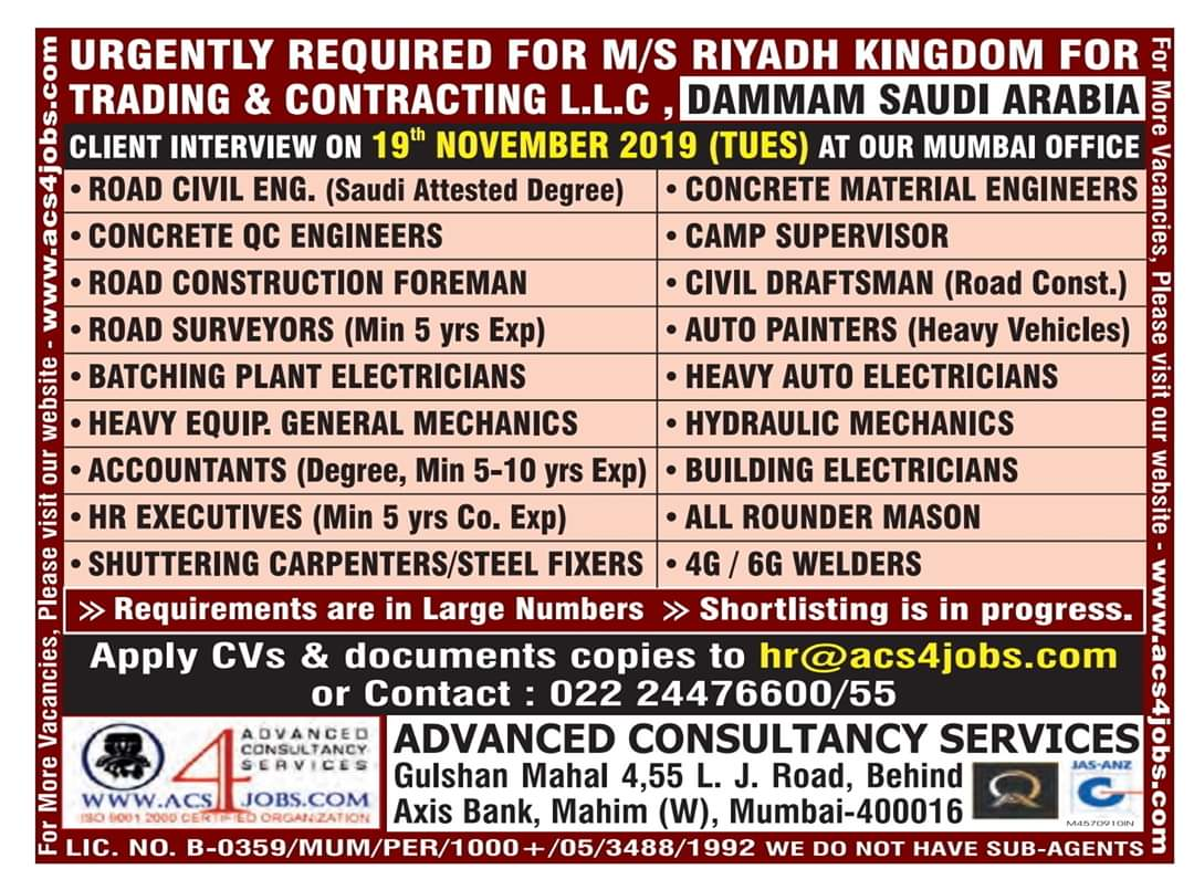 JOB OPENINGS IN RIYADH KINGDOM FOR TRADING AND CONTRACTING L L C. DAMMAM SAUDI ARABIA