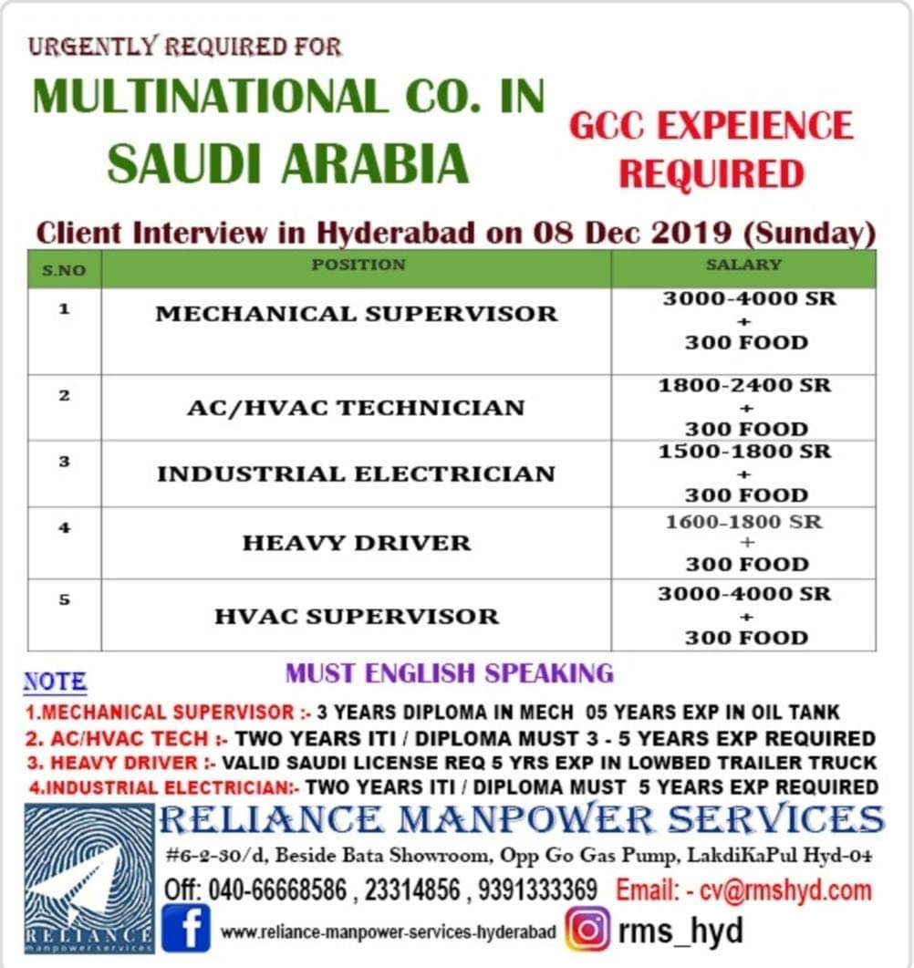 JOB VACCINES IN MULTINATIONAL CO IN SAUDI ARABIA
