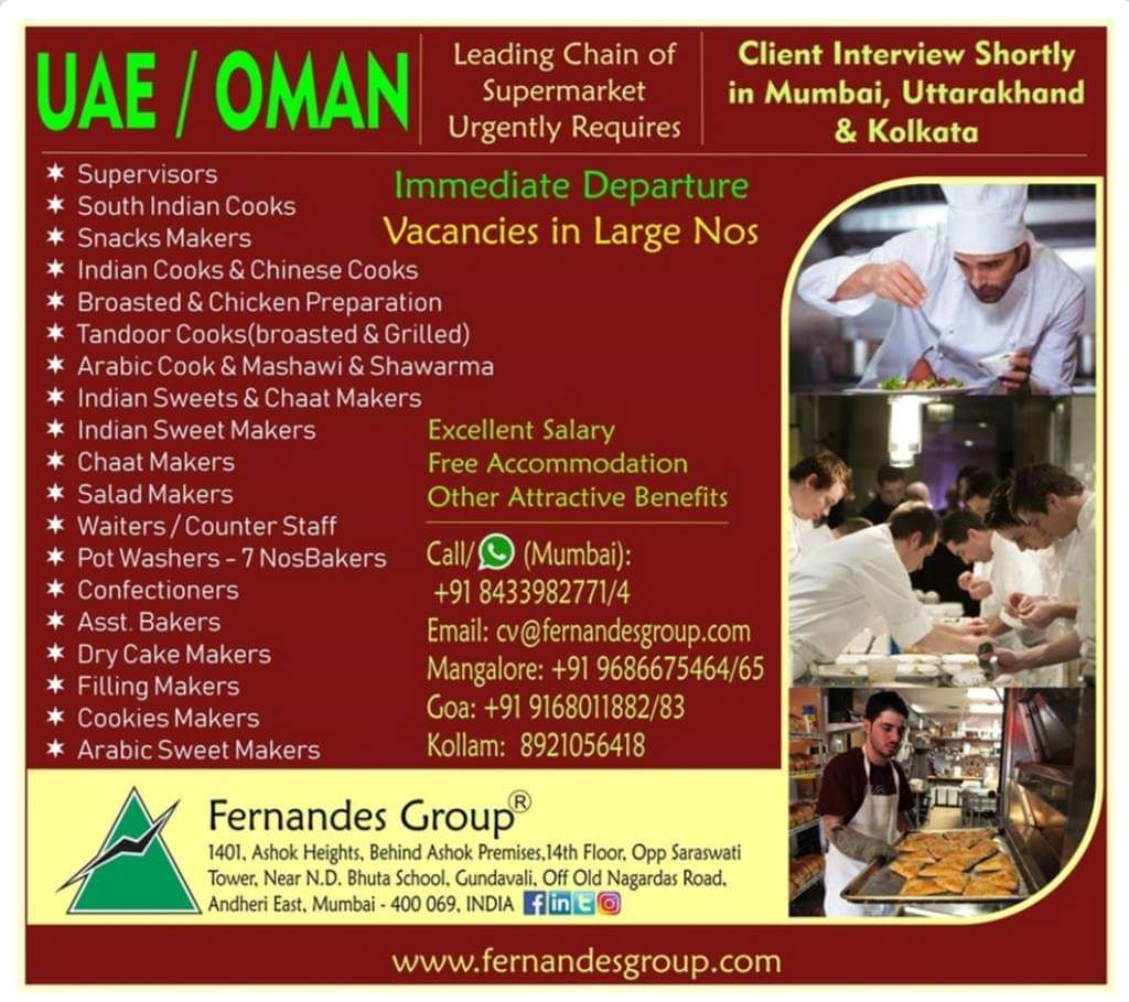 URGENTLY REQUIRED FOR A LEADING CHAIN OF SUPERMARKET IN OMAN AND UAE