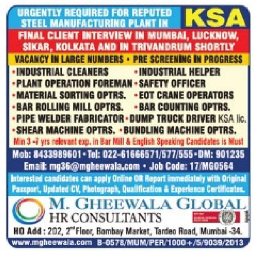 A REPUTED STEEL MANUFACTURING PLANT IN KSA JOB INTERVIEW AT MUMBAI