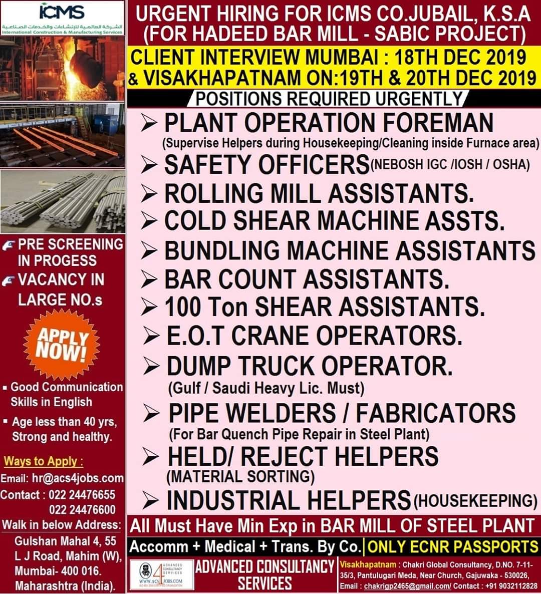 URGENT HIRING FOR ICMS CO. JUBAIL,KSA