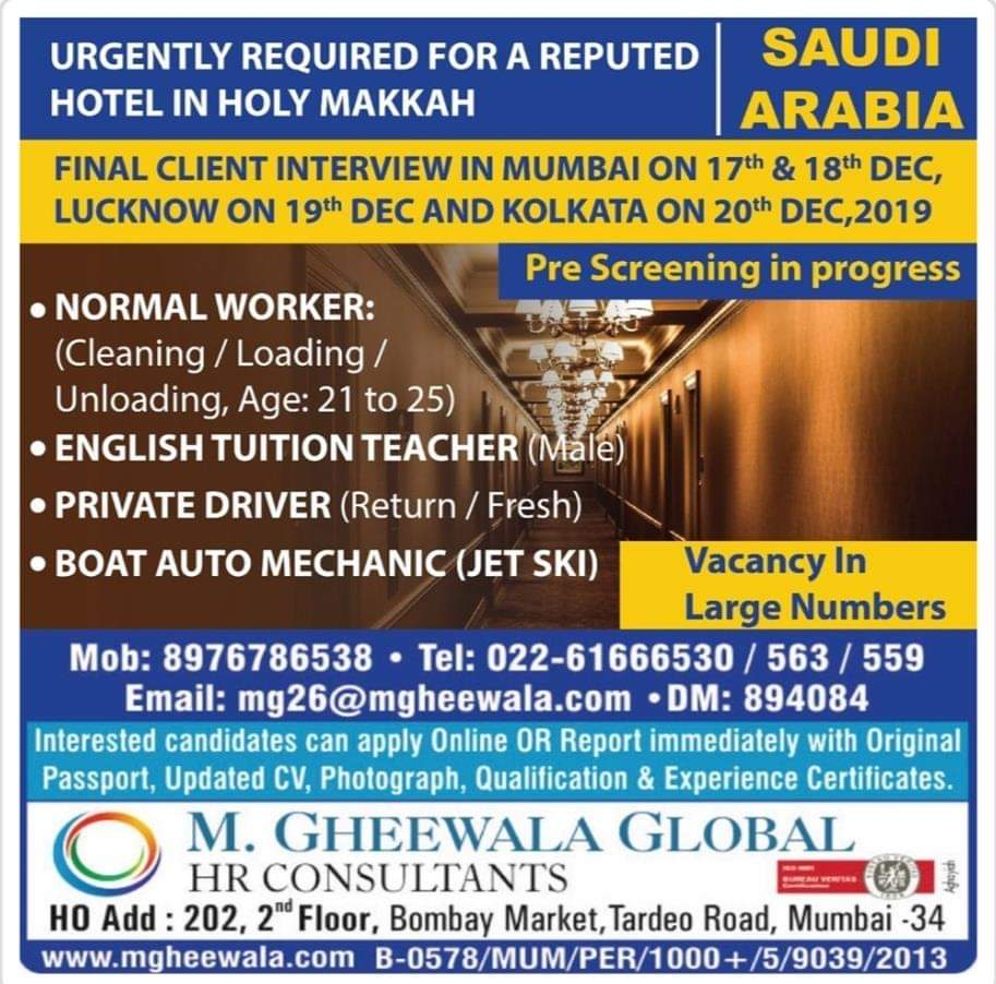 URGENTLY REQUIRED FOR A REPUTED HOTEL IN HOLY MAKKAH SAUDI-ARABIA