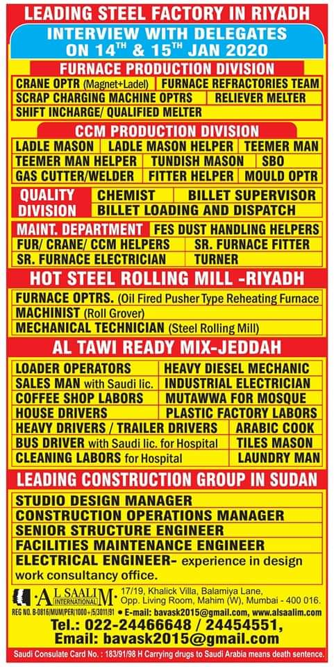 LARGE OPPORTUNITIES IN A LEADING STEEL FACTORY IN RIYADH
