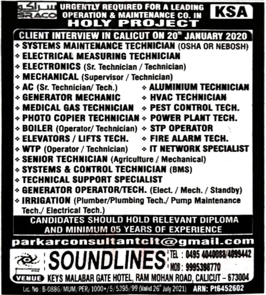 JOB OPPORTUNITIES IN A LEADING OPERATION AND MAINTENANCE HOLY PROJECT IN KSA