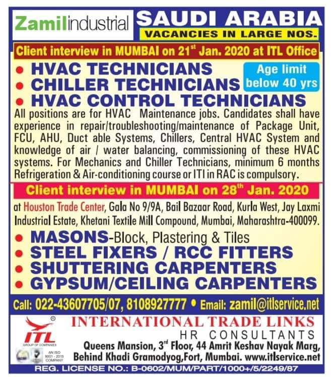 ZAMIL INDUSTRIAL' S OF SAUDI ARABIA JOB OPENINGS