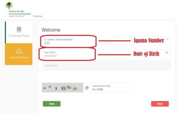 How to Iqama Online