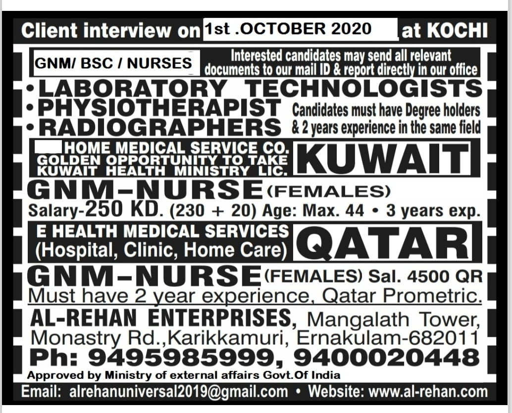 URGENTLY REQUIRED AT KUWAIT AND QATAR