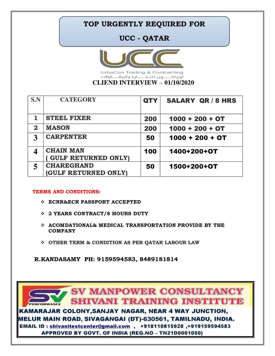 URGENTLY REQUIRED FOR QATAR IN URBACON TRADING AND CONTRACTING