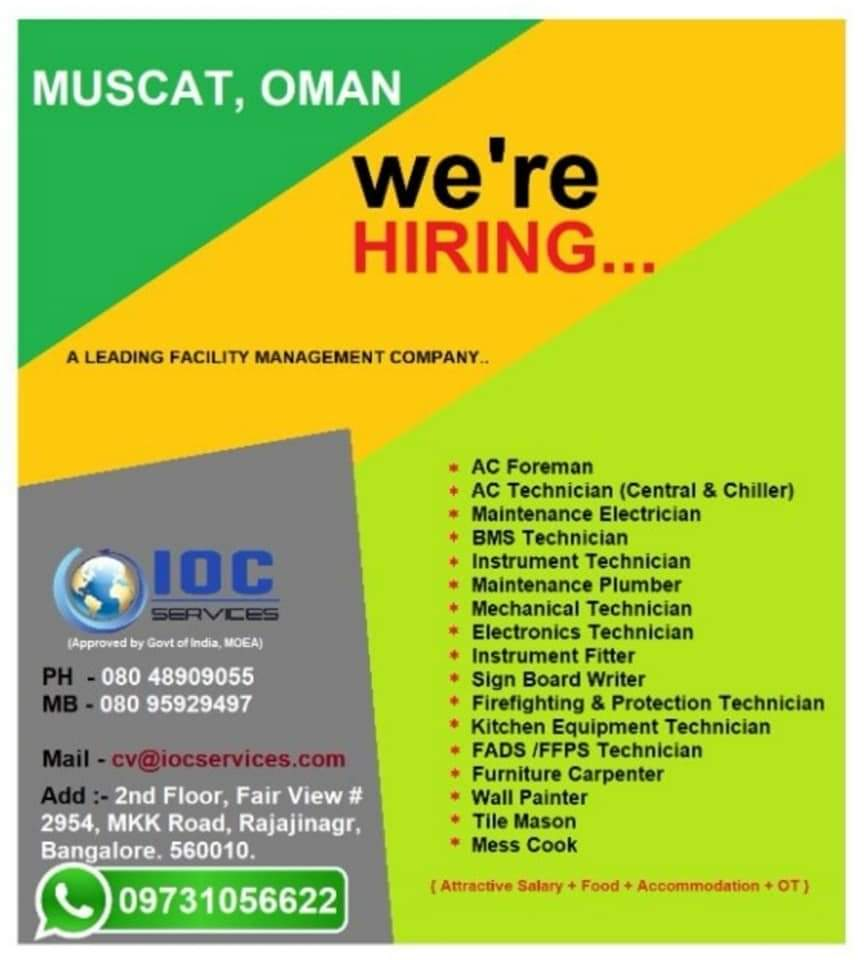 URGENTLY REQUIRED AT MUSCAT, OMAN