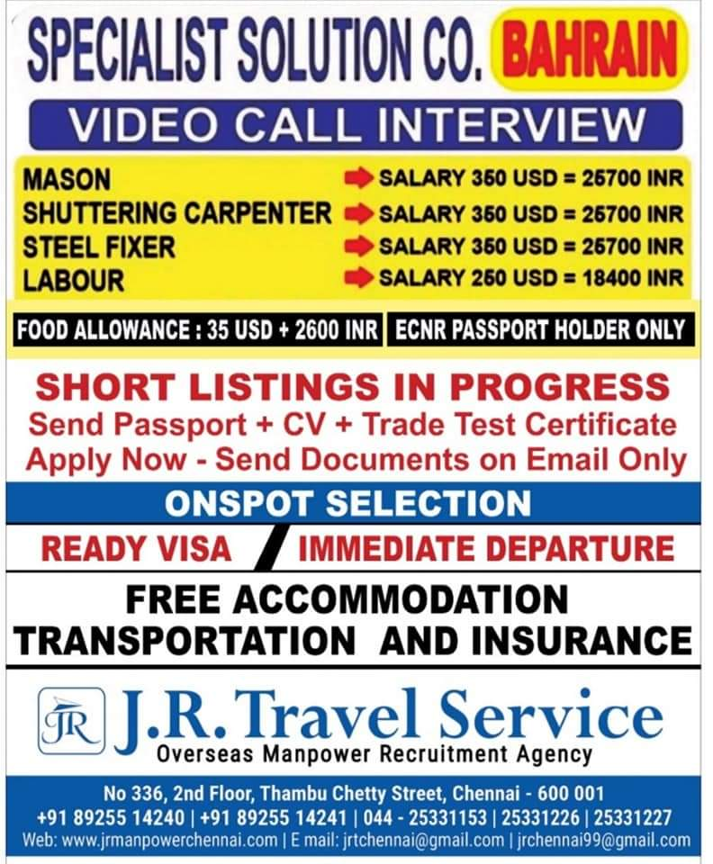 URGENTLY REQUIRED AT BAHRAIN SPECIALIST SOLUTIONS CO.