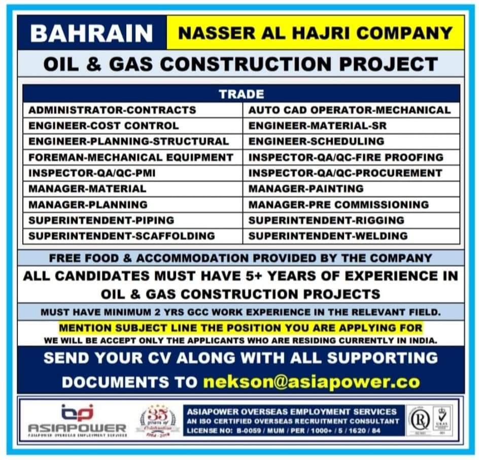 JOBS AT BAHRAIN NASSER AL HAJRI COMPANY OIL & GAS CONSTRUCTION PROJECT