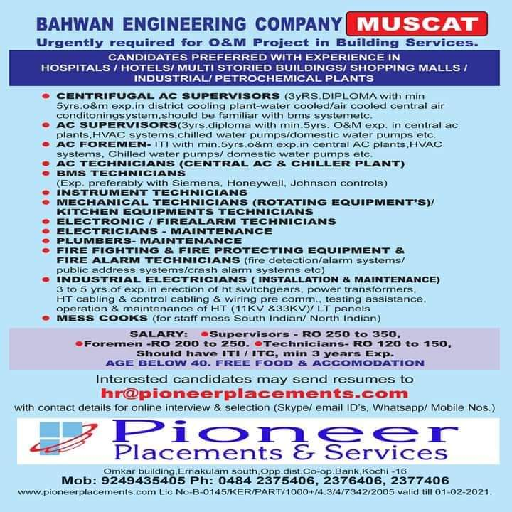 URGENTLY REQUIRED AT BAHWAN ENGINEERING COMPANY MUSCAT