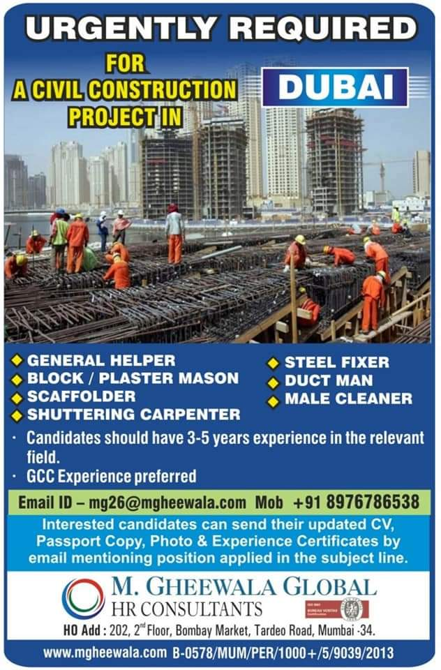 URGENTLY REQUIRED FOR CIVIL CONSTRUCTION PROJECT DUBAI