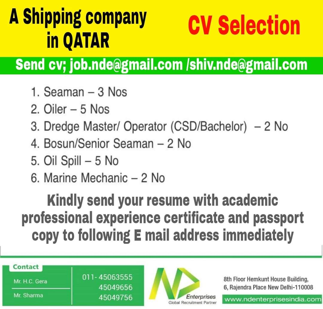 JOBS AT A SHIPPING COMPANY IN QATAR