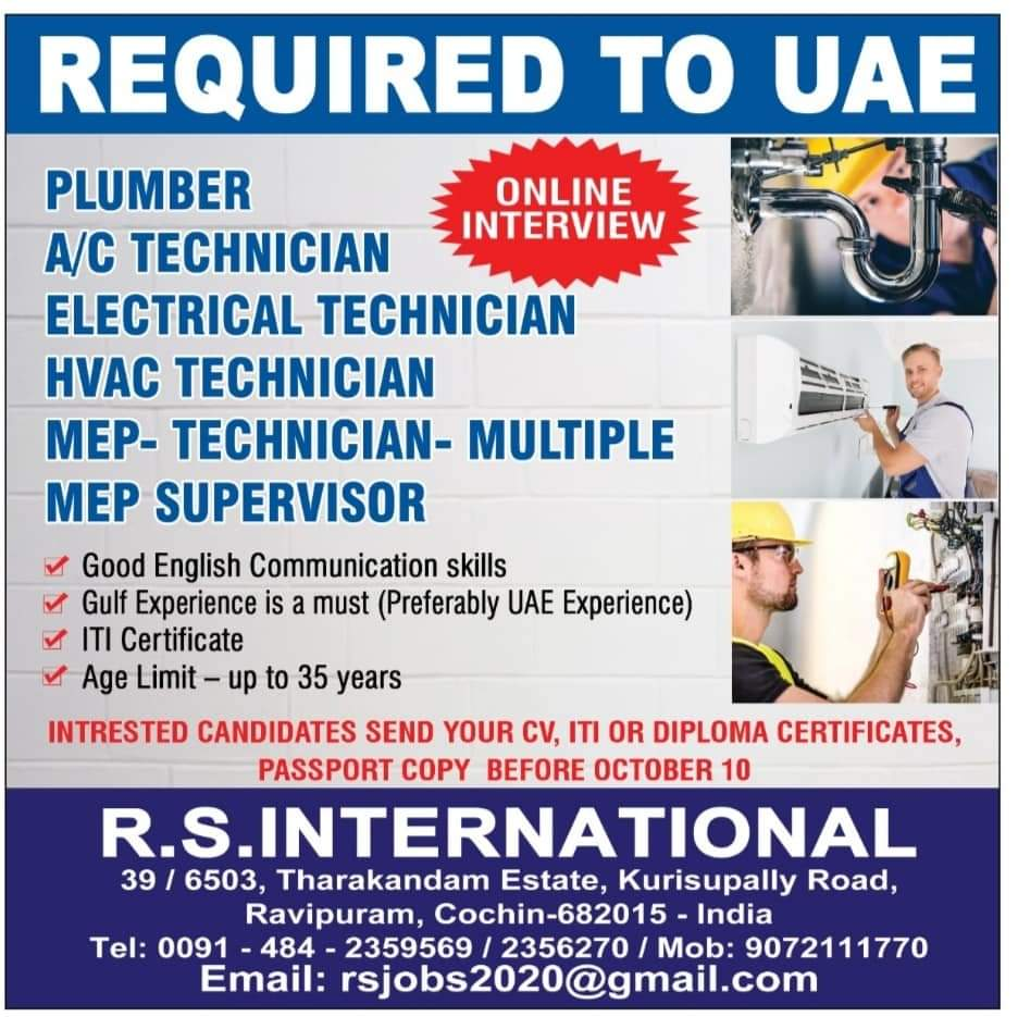 REQUIRED AT UAE