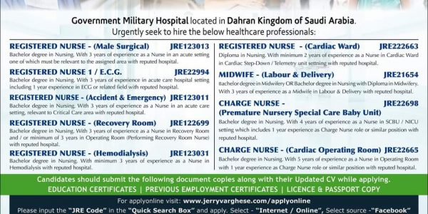 HEALTHCARE OPPORTUNITIES FOR MINISTRY OF DEFENCE HOSPITAL SAUDI ARABIA